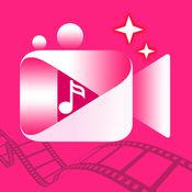 录音机音乐视频编辑器和剪辑电影制作 1