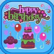 生日快乐影楼 – 美化的生日图片同最佳贴纸和帧编辑器 1