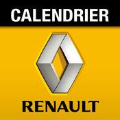 Renault Drive Calendar?充電中にフランスのお洒落な街並
