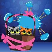 救援脾气暴躁可爱的小猫类型可爱的猫街機遊戲和動物遊戲谜题 - 喵猫科动物和猫打架气球游戏