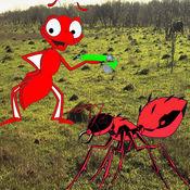 蚂蚁攻击 - 火蚁...