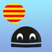 学习加泰罗尼亚语动词 Pro - LearnBots