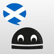 LearnBots 学习苏格兰盖立语动词 6.6.2