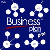 商业计划移动临 1.1