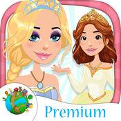 化妆公主游戏 - 高级