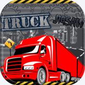 孩子们 赛车 免费的 游戏 卡车拼图游戏 汽车 1.1.3