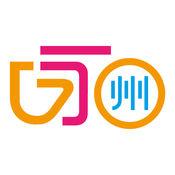 GO永州 2.2.0