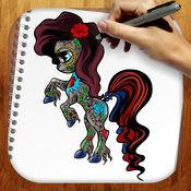 我的画怪物小马