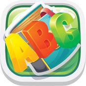 新概念英语培训: 怎么学好英语: 学习英语的好方法 根本 少兒英語: 学单词 游戏 拼音卡片