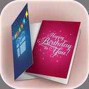 生日快乐礼品卡和党邀请