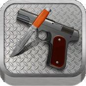 武器防御免费 - 自我保护和保护课程 1