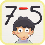 减法 - 数学学习...