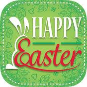 复活节贺卡明信片 - 兔子假期的巧克力卡 1.1