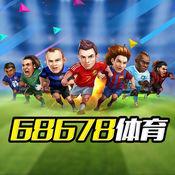 68678体育 1