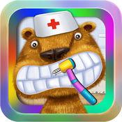 小牙医:动物医院-宠物医生,儿童职业体验城 HD 1