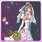 装扮:游戏女孩 1