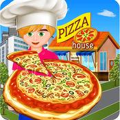 比萨饼 交付 烹饪 游戏 1.2
