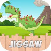 可爱的恐龙拼图的游戏为孩子们免费 1