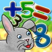 动物数学教师 1.5