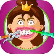 累啊明星访问牙医:蛀牙的战争和进行! 1