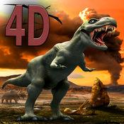 无人驾驶攻击雷克斯传说 - 抵抗入侵恐龙攻击无人驾驶飞机