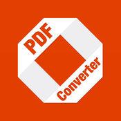 PDF Converter Master  3.1