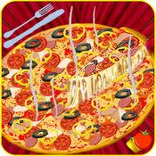 比萨制作厨师 - ...
