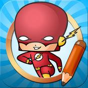 绘画教程赤壁超级英雄版 1
