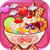 甜品公主 1.0.1