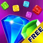 有趣的益智游戏 最好的免费游戏 成瘾钻石 1