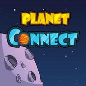 星球连线 1.2
