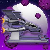 A Planet of Crisis - 银河系的战争 空间 1