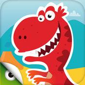 Planet Dinos-為孩子們設置的恐龍遊戲或活動 3.6