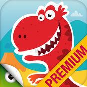 Planet Dinos-為孩子們設置的恐龍遊戲或活動 (Premium) 3.