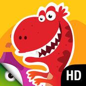 Planet Dinos-為孩子們設置的恐龍遊戲或活動 (HD) 1