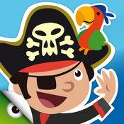 海盗 - 海盗游戏...