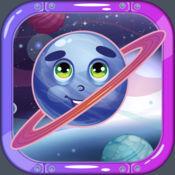 Planet Puzzle - 益智游戏 - 赛四场比赛 1.0.0