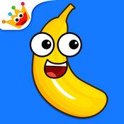 水果和蔬菜 - 拼图和色彩为孩子, 学龄前 , 学习 儿童 绘画