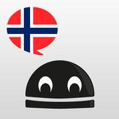 学习挪威语动词 6.6.2