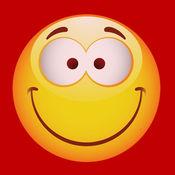 AA Emojis :聊天...