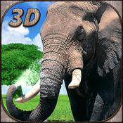 大象3D模拟器 - 享受城市暴怒与野生动物 1
