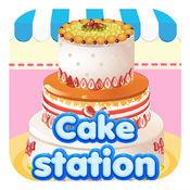美味蛋糕派对-史上最好玩的女生做饭游戏大全 1