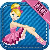 可爱的芭蕾舞演员穿着游戏 1
