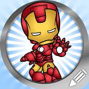 画画赤壁超级英雄 1