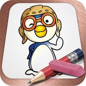 易拉:PORORO企鹅 Edition 1
