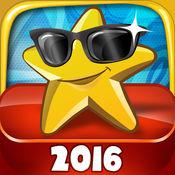 猜出名人 2016 - 明星图片 测验 游戏 3.3