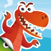 恐龙星球 - 儿童动物拼图找不同及色彩识别益智游戏 1.6