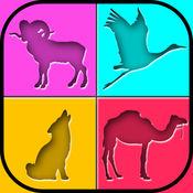 动物竞赛游戏...