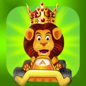 动物赛跑:丛林种族卡通冒险游戏 1