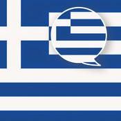 播放和学习希腊语 - 免费双语教学卡片语言学习的旅行应用